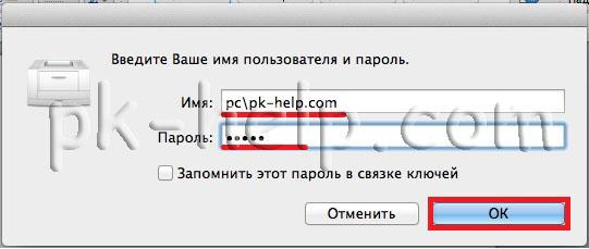 print-mac-14.jpg