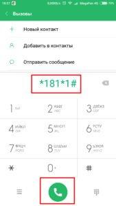 Screenshot_2018-02-27-18-57-47-930_com.android.contacts-169x300.jpg