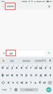 Screenshot_2018-02-27-19-06-36-007_com.android.mms_-169x300.jpg