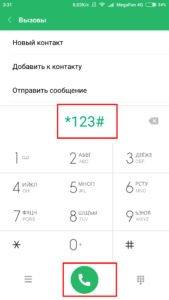 Screenshot_2017-12-29-03-31-12-176_com.android.contacts-169x300.jpg