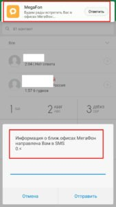 Screenshot_2017-12-29-03-31-21-167_com.android.phone_-169x300.jpg