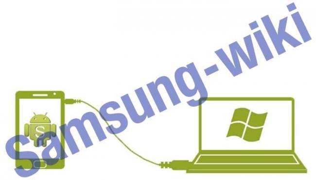 kak-podkljuchit-samsung-k-kompjuteru-kak-usb.jpg