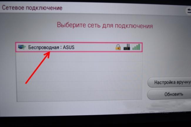 kak-podklyuchit-router-k-televizoru-9.jpg