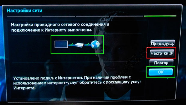 kak-podklyuchit-router-k-televizoru-18.jpg