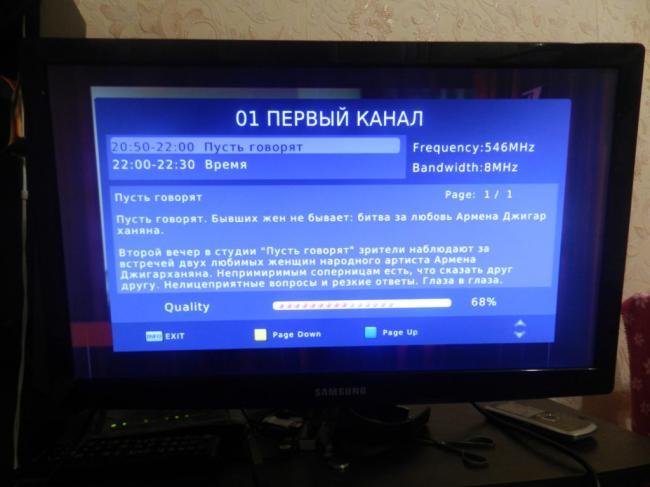 Informatsiya-o-tekushhem-kanale.jpg