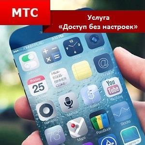 118958303-usluga-v-telefone.jpg