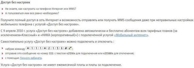 118958309-posledovatelnost-podklyucheniya.jpg