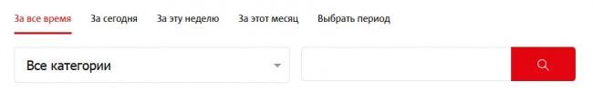 filtr-na-stranice-istoriya-operacii.jpg