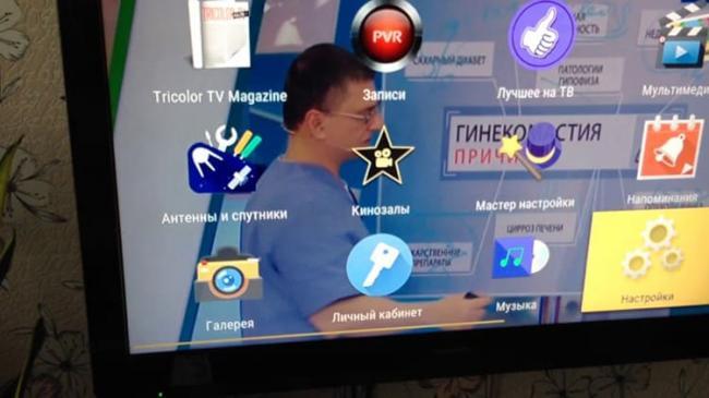 15-kak-podklyuchit-trikolor-tv.jpg