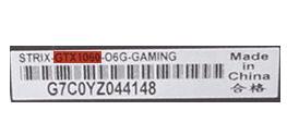 desktop-videocard-model-sticker.png
