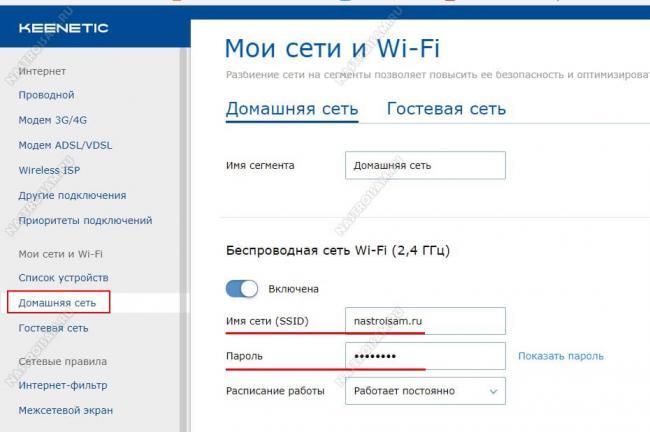 giga-wifi1.jpg