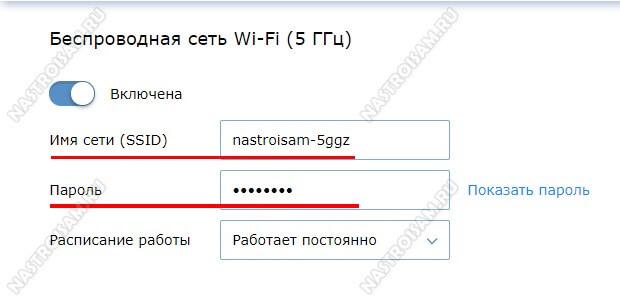 giga-wifi2.jpg