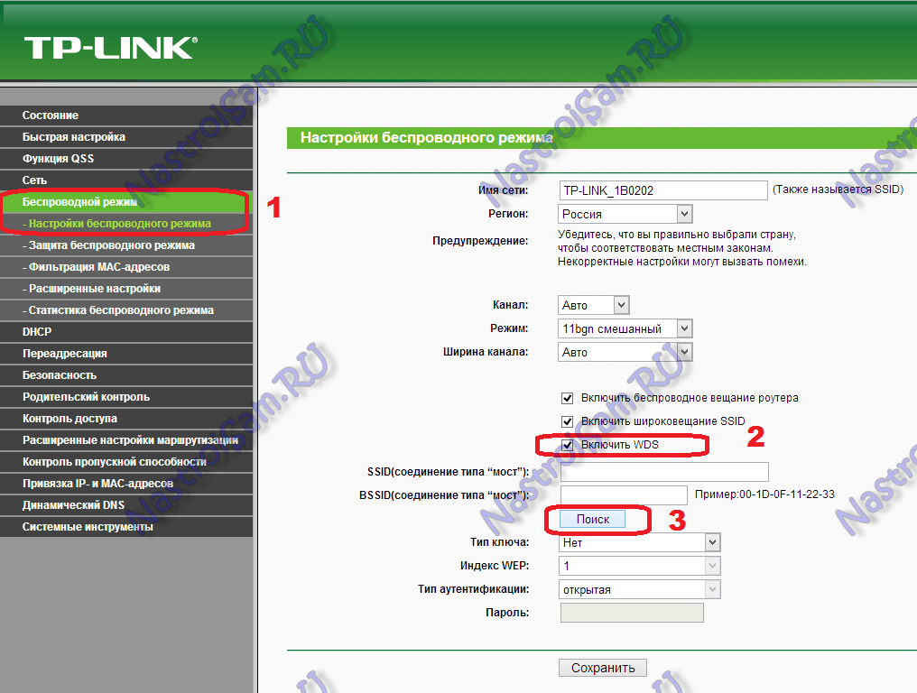 tp-link-repeater-wds.png