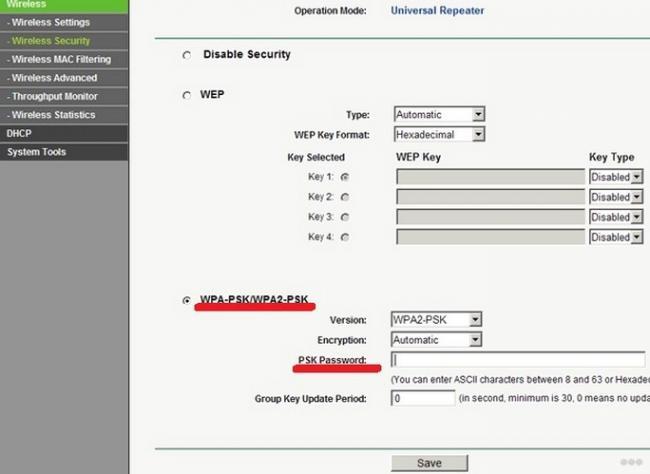 Как настроить роутер как репитер Wi-Fi: режим повторителя
