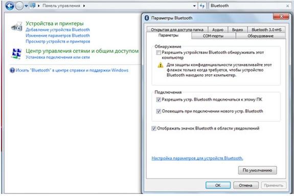 Screenshot_3-106.jpg