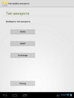 Screenshot_2012-09-28-00-43-14-e1348784624439.png