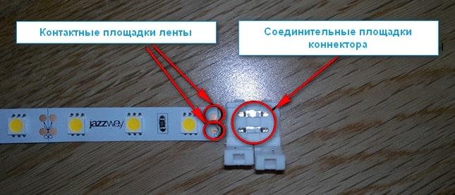 konnektor-bezprovodnoy.jpg