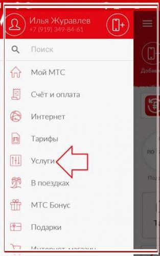usluga-mts-ljubimyj-nomer-ukrainy-i-armenii.jpg