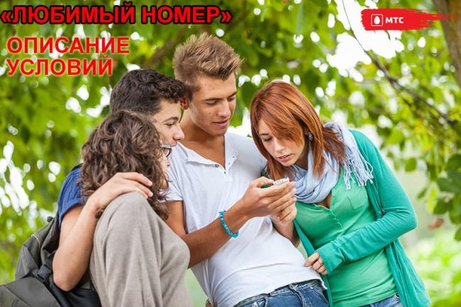 kakoy-smartfon-luchshe-kupit-v-2017-godu-za-5000-rubley...jpg