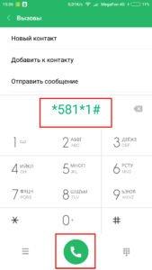 Screenshot_2018-01-24-15-36-55-071_com.android.contacts-169x300.jpg