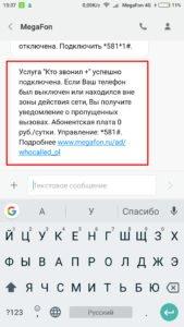 Screenshot_2018-01-24-15-37-30-752_com.android.mms_-169x300.jpg
