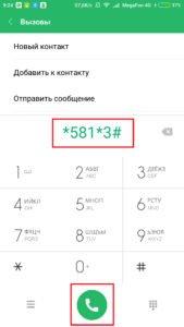 Screenshot_2018-01-25-09-24-13-900_com.android.contacts-169x300.jpg