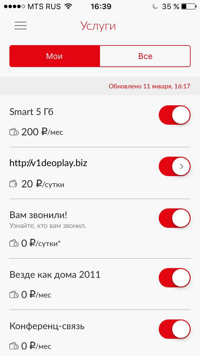 podpiska_app.jpg