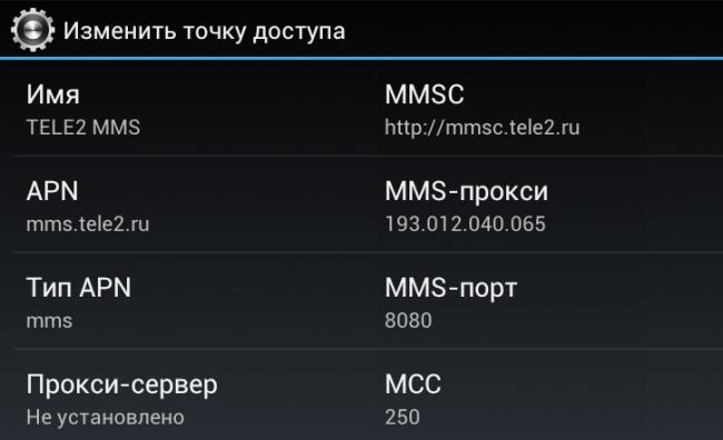 mms-na-telefone-e1489869695444.png