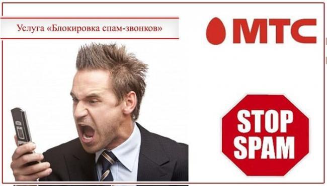 blosking-spamm-calls-min.jpg