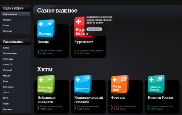 wap_portal.jpg