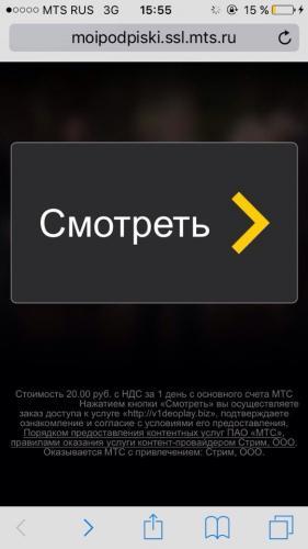 watch_video_2.jpg