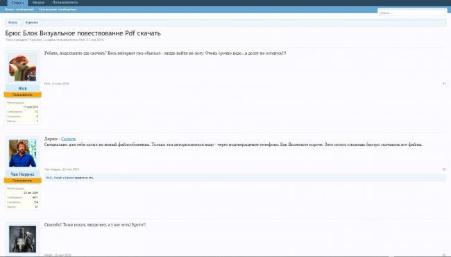 fake_forum.jpg
