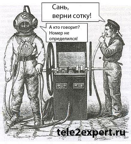 Услуга-Антиаон-2-1.jpg