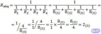 formula-din.jpg