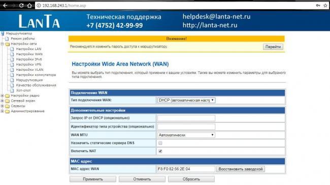 SNR-CPE-W4N%20(7).jpg