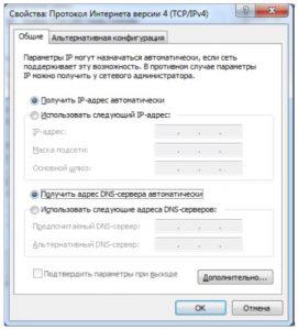 SNR_nastrojka1-271x300.jpg