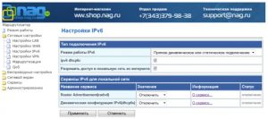 SNR_nastrojka5-300x133.jpg
