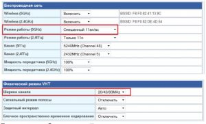 SNR_nastrojka7-300x181.jpg