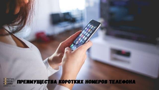 blog_msk_11122019_2_1.jpg