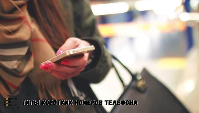 blog_msk_11122019_2_2.jpg