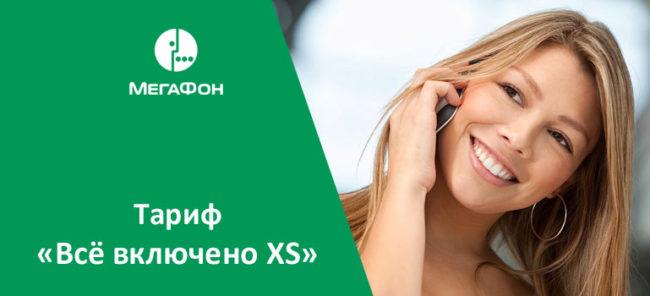 --XS---650x296.jpg