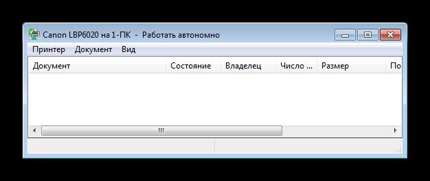 Rabota-s-printerom-v-seti-OS-Windows-7.png