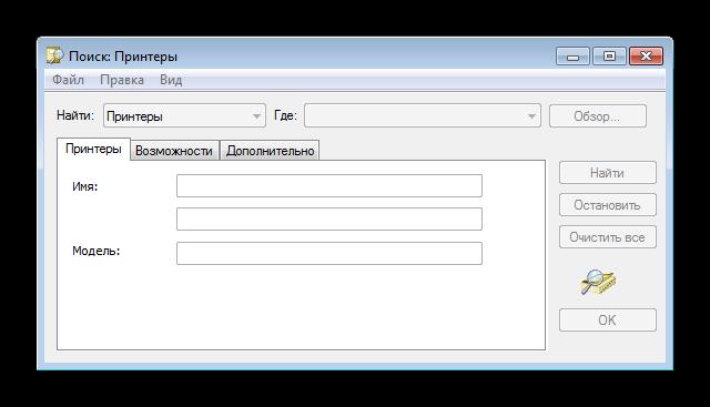 Okno-poiska-printera-v-programme-Microsoft-Office-Word.png