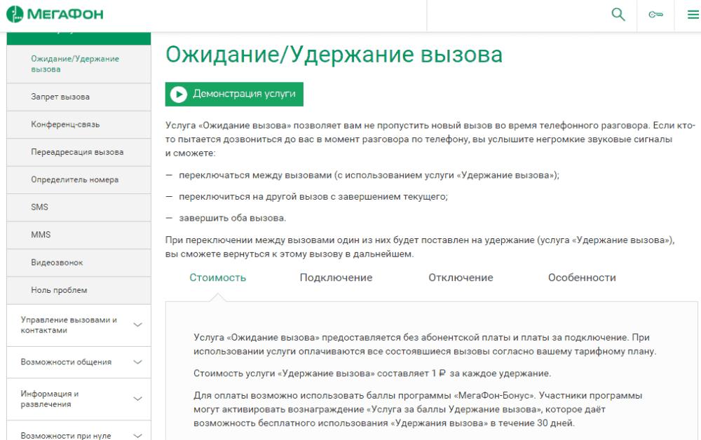 20151221_Mega_toxic.png