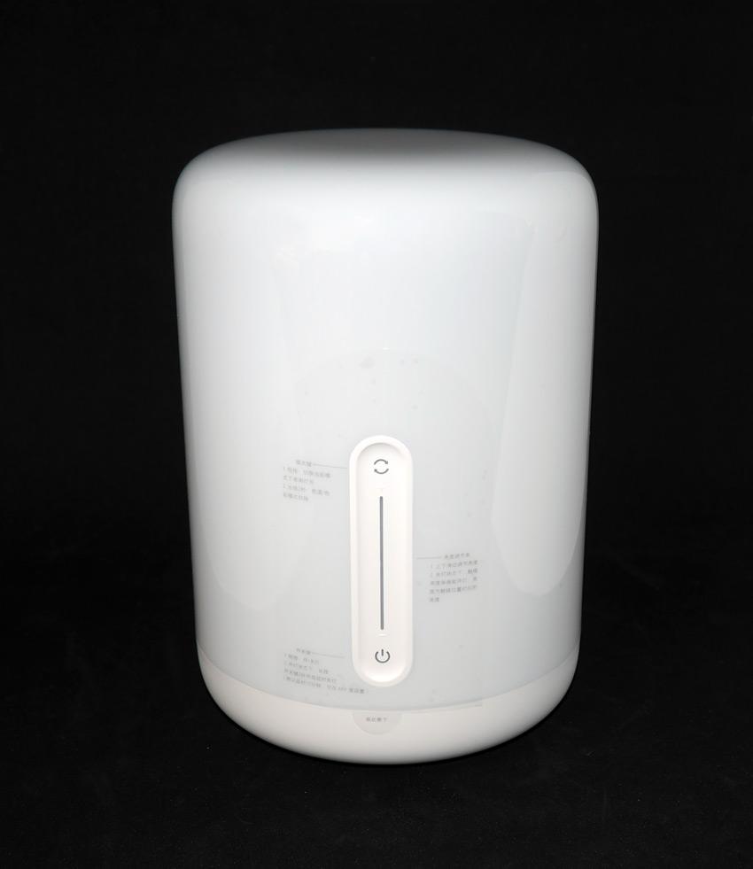 prikrovatnaya-lampa-xiaomi-mijia-bedside-lamp-2.jpg