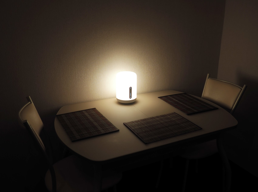 Prikrovatnaya-lampa-Mijia-Bedside-Lamp-2-foto.jpg