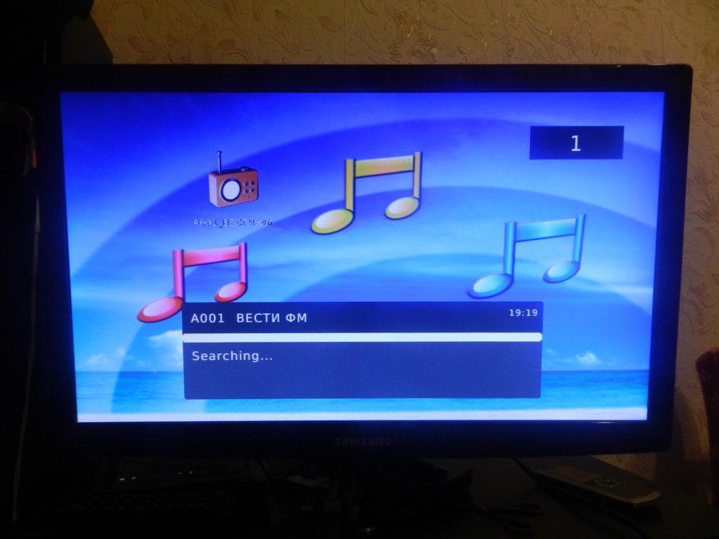 Radio-kanaly.jpg