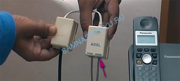 podkl-modem.jpg