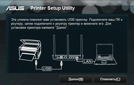 Printer-Setup-Utility.png