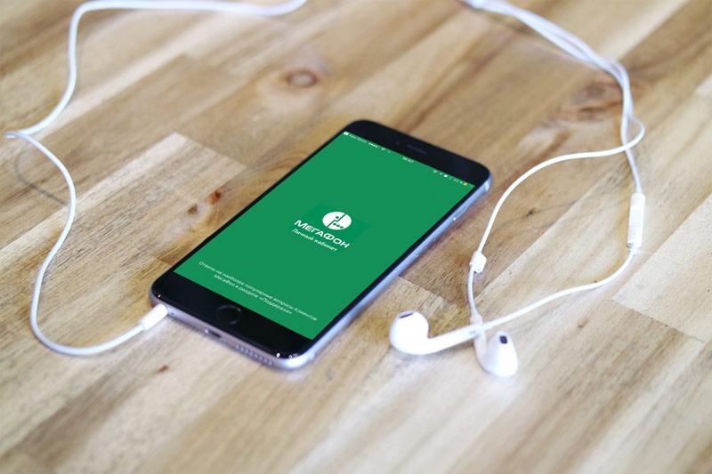 Kakoj-tarif-megafon-samyj-vygodnyj-dlya-interneta-na-telefone.jpg
